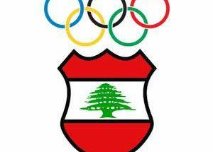 نواة لائحة منافسة لإنتخابات اللجنة الأولمبية image
