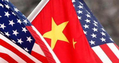 160 مليار دولار للاقتصاد الأميركي حال تخفيض 7% من الرسوم الجمركية على الصين image