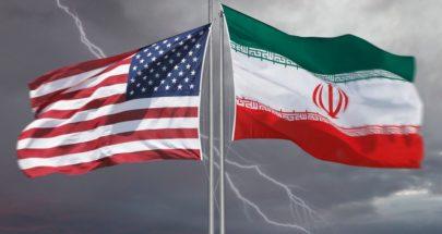 عقوبات أميركية على كيانات إيرانية بسبب أنشطة متعلقة بالأسلحة image