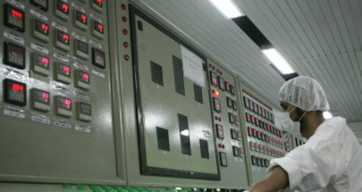 فرنسا وألمانيا وبريطانيا: نتابع بقلق إعلان إيران بدء تخصيب اليورانيوم image