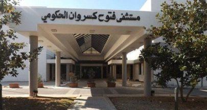 مستشفى البوار الحكومي بحاجة الى ممرضين image