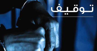 بالجرم المشهود.. مروجا مخدرات في قبضة قوى الأمن image