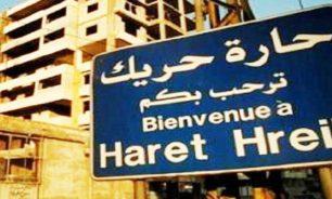 بلدية حارة حريك: توخي الدقة ومراجعتنا للتأكد من أرقام المصابين image