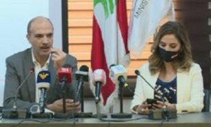 حسن وعبد الصمد يطلقان غدا المنصة الوطنية للتسجيل للقاح في وزارة الصحة image