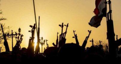 معهد أميركي يحذر من تريليونات الحشد الشعبي في العراق image
