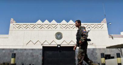 مظاهرة لجماعة الحوثي أمام سفارة أميركا ضد تصنيفها إرهابية image