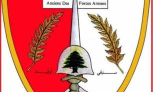 رابطة قدماء القوى المسلحة: المؤسسة العسكرية الضمان شبه الوحيد لبقاء لبنان image