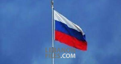 روسيا تطرد دبلوماسيَين بلغاريَين رداً على تدبير مماثل image