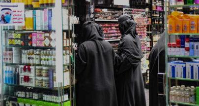 """""""بنت شوراع"""".. سعودية تثير موجة غضب على تويتر image"""