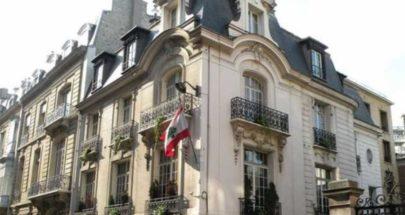 حملة لدعم الطلاب اللبنانيين في فرنسا بدعم من السفارة وصندوق الهبات image