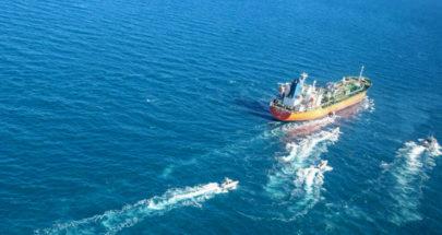 إيران ترد لأول مرة على تقارير الإفراج عن السفينة الكورية الجنوبية image