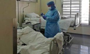 أرقام كورونا تحلق في لبنان... 61 حالة وفاة جديدة وماذا عن الاصابات؟ image