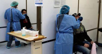 مرضى «كورونا» في لبنان يتعالجون في مواقف السيارات image