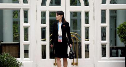 كوريا الشمالية.. مجلس الشعب الأعلى ينعقد اليوم والأنظار تتجه إلى شقيقة كيم image