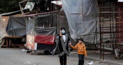 لبنان على «التنفس الاصطناعي» ينتظر «نصيبه» بعد تنصيب بايدن image
