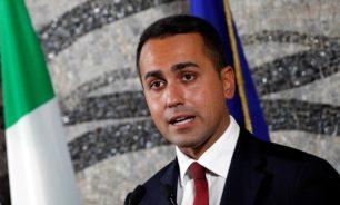 إيطاليا: الحوار مع مصر لن يكون على حساب حقوق الإنسان image