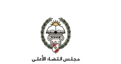 تأجيل موعد مباراة تعيين قضاة شرعيين جعفريين image