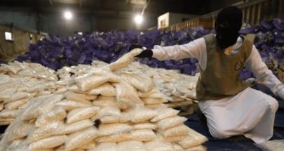 في شحنة عنب.. السعودية تحبط تهريب كمية ضخمة من المخدرات image