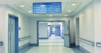 مستشفى الحريري: 110 إصابات و52 حالة حرجة وحالتا وفاة image