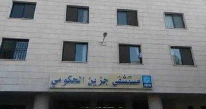 مدير مستشفى جزين الحكومي ناشد المعنيين إرسال اللقاحات رأفة بالمسنين image