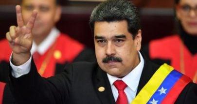 """فيديو.. رئيس فنزويلا يكشف عن """"قطرات المعجزة"""" لعلاج كورونا image"""