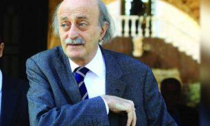 جنبلاط: تعيين روبرت مالي كممثل خاص للبيت الابيض لدى ايران فاتحة شؤم image