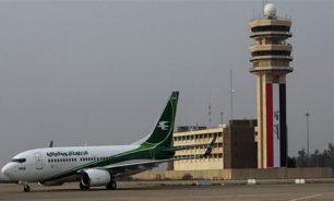 """العراق.. هجوم صاروخي بالـ""""كاتيوشا"""" يستهدف مطار بغداد (فيديو) image"""