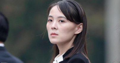 """أغبياء... شقيقة زعيم كوريا الشمالية تعاود """"سب الجيران"""" image"""