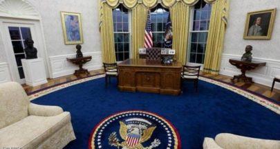 التغيير من أول لحظة.. ماذا فعل بايدن بديكور المكتب الرئاسي؟ image