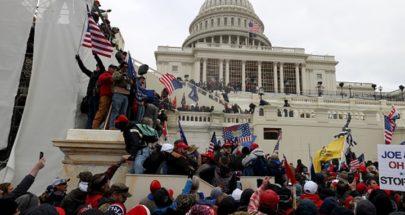 فك لغز وفاة الشرطي الأميركي عقب الهجوم على الكابيتول في واشنطن image
