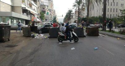 الاحتجاجات هذه المرة لن تكون نسخة طبق الأصل عن احتجاجات 17 تشرين image
