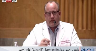 """بالفيديو... الأطباء يشيدون بدواء """"Ivermectin"""" الذي قد يقضي على كورونا image"""