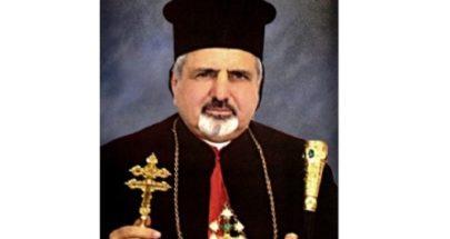 يونان في رسالة إلى المؤمنين: فلنقدم صومنا عطرا روحيا مباركا أمام الرب image