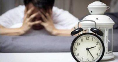 قلة النوم خطر عواقبه وخيمة... image