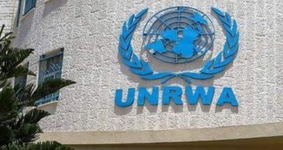 أونروا تدعو لزيادة دعمها ماليا لتغطية الاحتياجات المتنامية للاجئين الفلسطينيين image