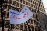 تجميد حسابات مصرفية للبنانيين في الخارج: هل سحبت واشنطن رعايتها لسلامة؟ image