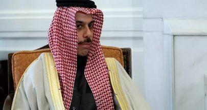 """وزير الخارجية السعودية: لبنان لن يزدهر من دون إصلاح ونبذ """"ميليشيات حزب الله"""" image"""