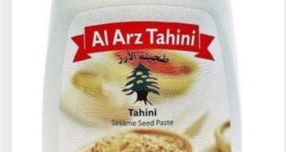 توضيح من السفارة اللبنانية في واشنطن حول منتجات أجنبية تعتمد شعارات لبنانية image