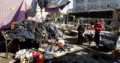 الداخلية العراقية للمواطنين: لا تخافوا فلن تتكرر هذه التفجيرات image