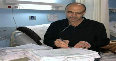 ملاحظات أطباء على الوزير image