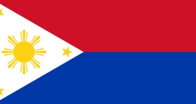 """إدارة الغذاء والدواء الفلبينية: الموافقة على الاستخدام الطارئ للقاح """"أسترازينيكا"""" image"""