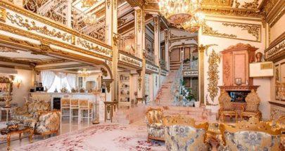 """قصر """"مطلي بالذهب"""" للبيع.. ومشكلة واحدة تواجه من يشتريه image"""