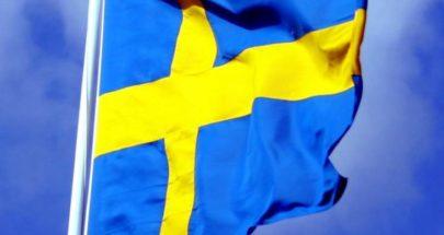 الحكومة السويدية: توسيع نطاق التعليم عن بعد في البلاد لطلاب المدارس الثانوية image