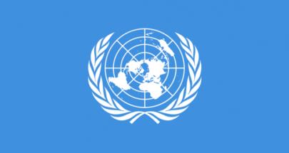 الامم المتحدة: ستدخل الولايات المتحدة اتفاقية باريس في 19 شباط 2021 image
