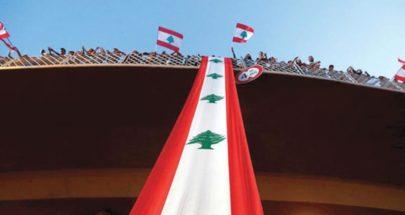 مجموعة الدعم الدولية قلقة من تفاقم الازمات في لبنان ... وتحذّر image