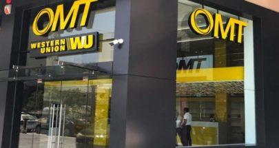 OMT أعلنت استئناف خدمة WESTERN UNION image