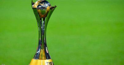 كأس العالم للأندية.. القرعة تضع الأهلي في طريق بايرن ميونيخ image