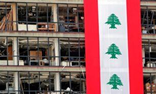 وضع شاذ في لبنان قد يجرّ مخاطر كبرى image