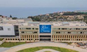 جامعة البلمند تدرس إمكان الإفادة من المستشفى الميداني القطري لمساعدة المصابين image