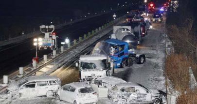 في اليابان... اصطدام أكثر من 130 سيارة بسبب الثلوج! image
